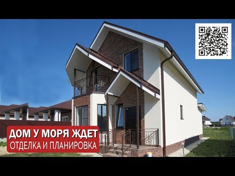 Дом в Анапе. Проект 122 м2 с балконом. #Анапа # Домванапе #Гостагаевская