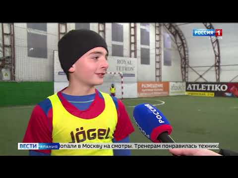 Сармата Дзагоева и Арсена Кокаева приняли в академию футбольного клуба «Спартак»