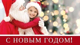 ЭТО НОВЫЙ ГОД ❉ Новогодние песни для детей