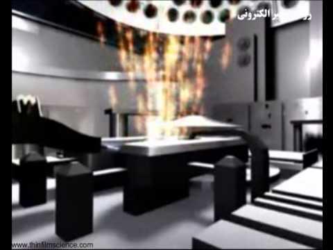 Electron Beam Gun Evaporation Animation