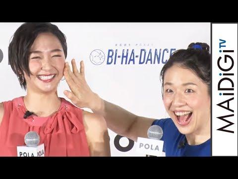 動画】畠山愛理、浜口京子もびっくりの美肌 絶賛に照れ笑いも 「BI-HA ...