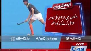 42 Breaking: Work begins for Pakistan Hockey League's first edition