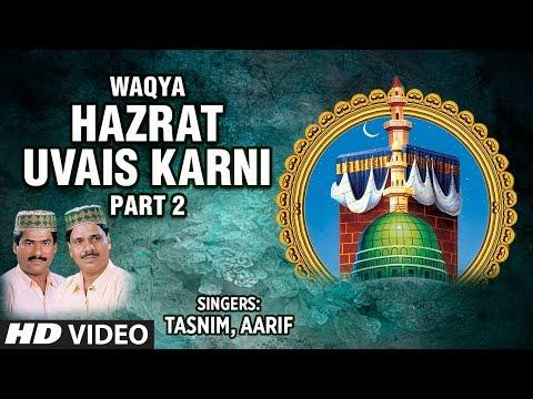 Waqya : Hazrat Uvais Karni-Part-2 Full (HD) Songs || Tasnim, Aarif || T-Series Islamic Music