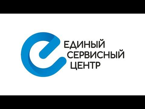 Единый Сервисный Центр — ремонт мобильных телефонов в Минске и Беларуси