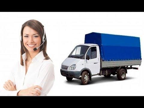 бизнес диспетчер грузо перевозкам