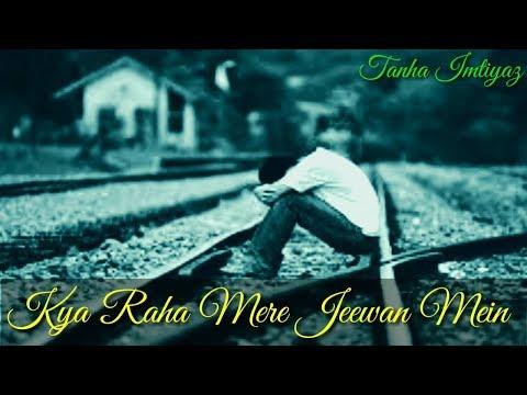 Na Kajre Ki Dhar| Tasveer Teri Nainan Mein Teri Yaadein Reh Gayi Man Mein Status| By Tanha Imtiyaz