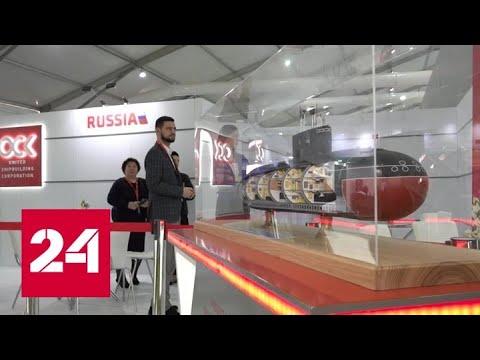 В Индии начинает работу выставка оборонной промышленности DEFEXPO 2020 - Россия 24