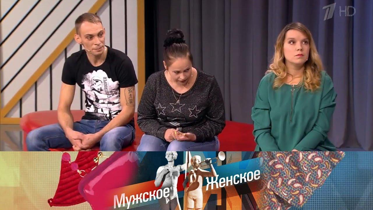 Мужское  Женское  Элитное жилье Выпуск от 07122017