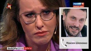 Собчак расплакалась на прямом эфире на предвыборных дебатах
