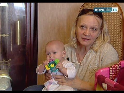 58-летняя жительница Королёва родила двойню