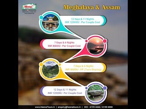 Explore Meghalaya & Assam - A Half Way to Heaven..!!
