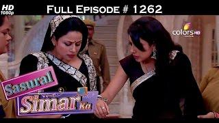 Sasural Simar Ka - 20th August 2015 - ससुराल सीमर का - Full Episode (HD)