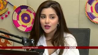 Exclusive interview with Pakistani Actress Sohai Ali Abro –BBCURDU