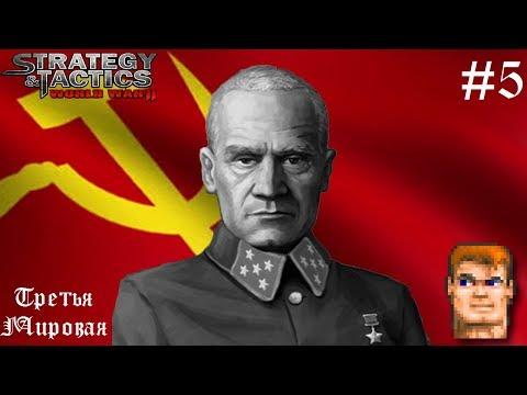 Red Alert Красная Угроза скачать полную русскую версию