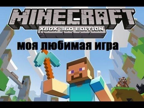 Скачать Minecraft  (PC/RUS) - Скачать Бесплатно Игру