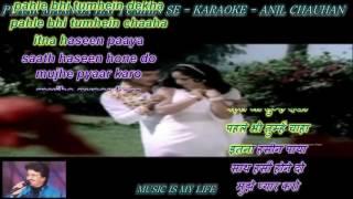 Pyaar Maanga Hai Tumhin Se - Karaoke With Scrolling Lyrics Eng. & हिंदी