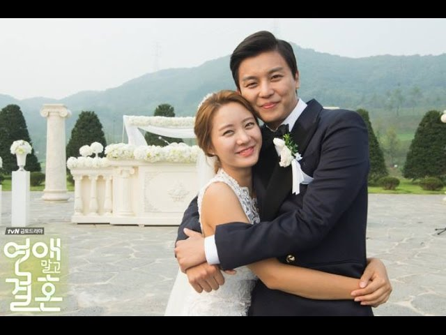 YEON WOO JIN- HAN GROO Marriage Not (Without) Dating BTS Photo