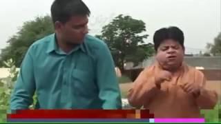 Pothwari Drama Clip 2017 - Pothwari Telefilam 2017 - Fuuny Clip Gujar Khan 2017