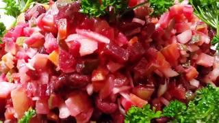 Салат винегрет с фасолью(Russian Vinaigrette Salad Recipe)