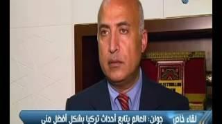 بالفيديو..فتح الله جولن: ما يحدث فى تركيا أشبه بحقبة الحروب الصليبية