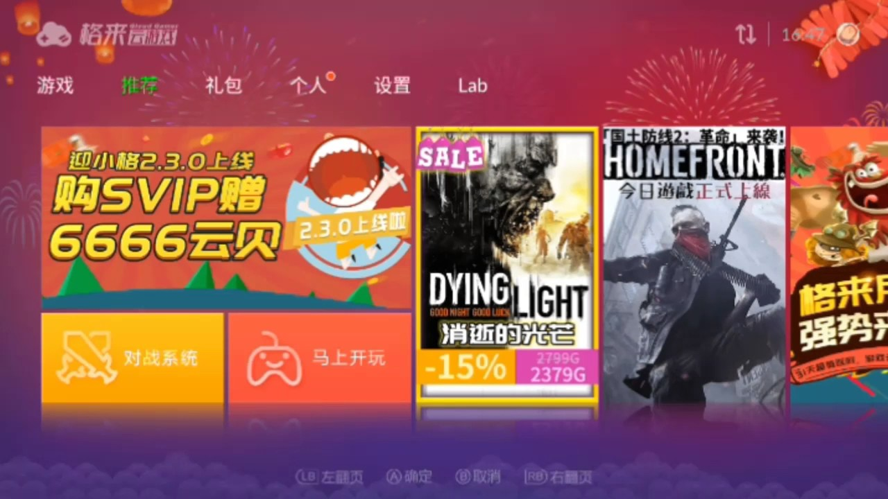 Gloud Games Xbox Emulator For Android English Version And