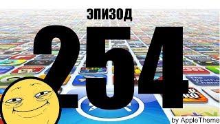 Лучшие игры для iPhone и iPad (254) только бесплатные игры!