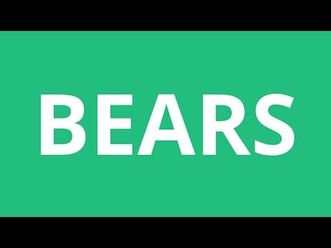 How To Pronounce Bears - Pronunciation Academy