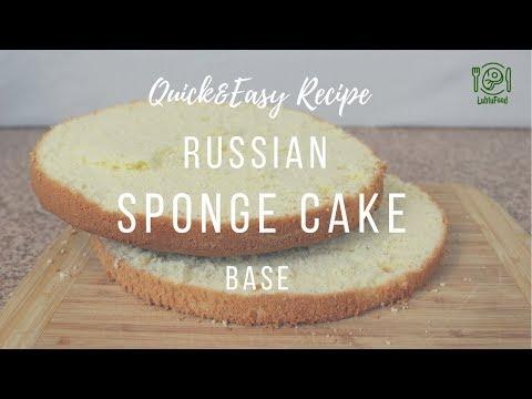 Russian Sponge Cake