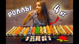 I made 4 kg of sushi at home, how to cook sushi rolls at home