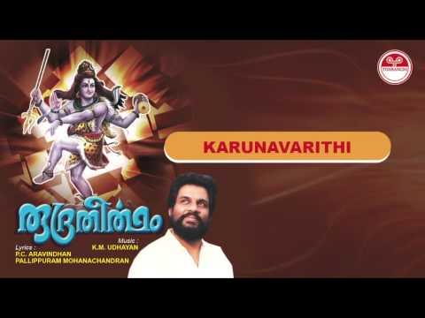 Karunavarithi