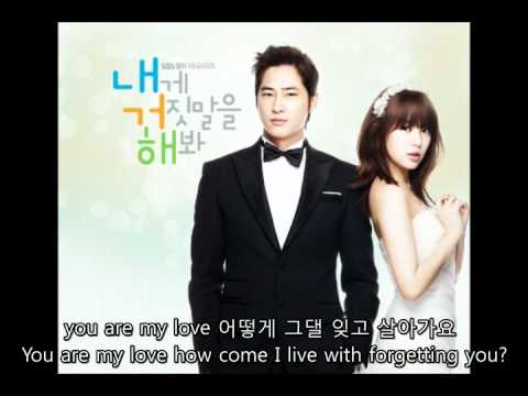 {Eng Sub} 김연우(Kim yeon woo) you are my love