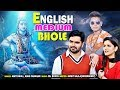 English Medium Bhola || Sapna, Vickky Kajla || Haryanvi New Songs