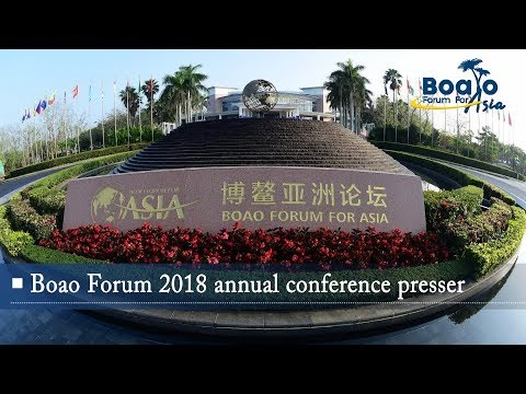 Live: Boao Forum 2018 annual conference presser 博鳌亚洲论坛2018年会新闻发布会