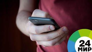 Потребительский экстремизм: как мошенники наживаются на продавцах - МИР 24