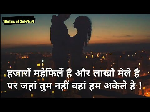 Love Shayari Falling In Love Quotes Romantic Status In Hindi