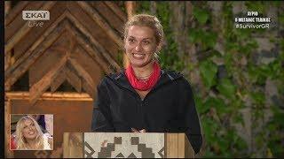 Survivor | Οι αστείες στιγμές της Κωνσταντίνας Σπυροπούλου | 12/07/2018