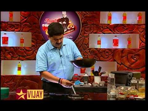 Tamil Samayal Videos for PC Download Free (Windows 7/8)