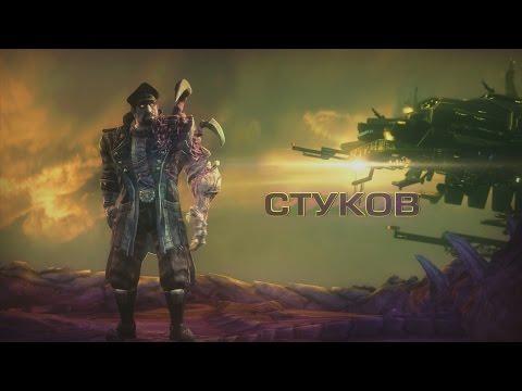 Обзор командира: Алексей Стуков (субтитры)