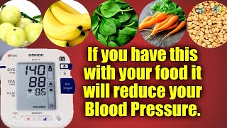FOOD TO REDUCE HIGH BLOOD PRESSURE | HEALTH TIPS IN ENGLISH