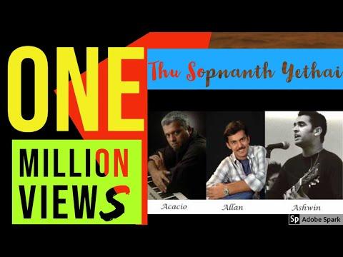 Thu Sopnanth Yethai | Konkani Song | Acacio Pereira & Ashwin Xavier Pinto | Konkani Songs