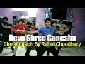 Deva Shree Ganesha | Agneepath | Hiritik  Priyanka Sanjay Dutt   Choreograph By💃 Rahul Choudhary