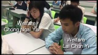 Publication Date: 2017-09-29 | Video Title: 匯知中學2017-2018年度學生會4號候選內閣 ACME