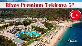 Отели Турции Rixos Premium Tekirova 5 Кемер