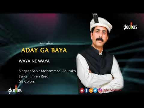 New Shina Song | Waya Ne Waya | Sabir Shutuko | Imran Rasd | GB colors