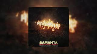 SAMAHTA ft. Lena Leon — Hollywood Smile [中文歌詞]