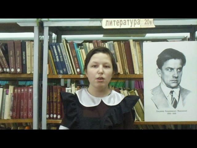 Изображение предпросмотра прочтения – РуфинаДюкина читает произведение «Послушайте! (Послушайте! Ведь, если звезды зажигают…)» В.В.Маяковского