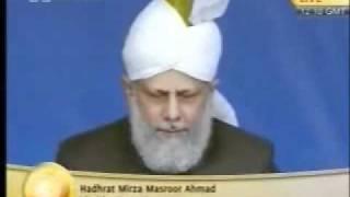 Проповедь Хазрата Мирзы Масрура Ахмада (30-07-10) часть 1