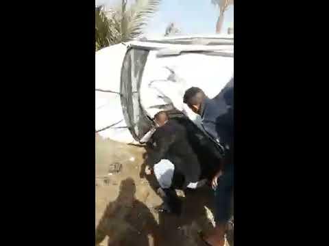 حادث اليوم الاثنين  قبل ساعة الحادث علا طريق بغداد او كان سائق السيارة شاب الله يرحمة thumbnail