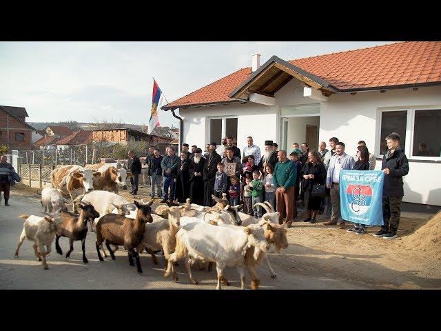 Izgradnja kuće porodici Savić iz sela Koretište na Kosovu i Metohiji - Srbi za Srbe