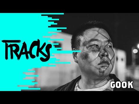 Gook - Tracks ARTE